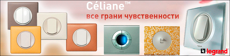 Legrand Celiane-1
